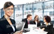 Оказание услуг бухгалтерского учета